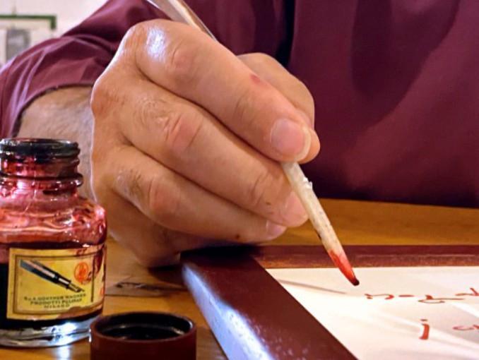 firma-autografo-jacopo-poli.jpg